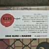 KIDS Project/Eric